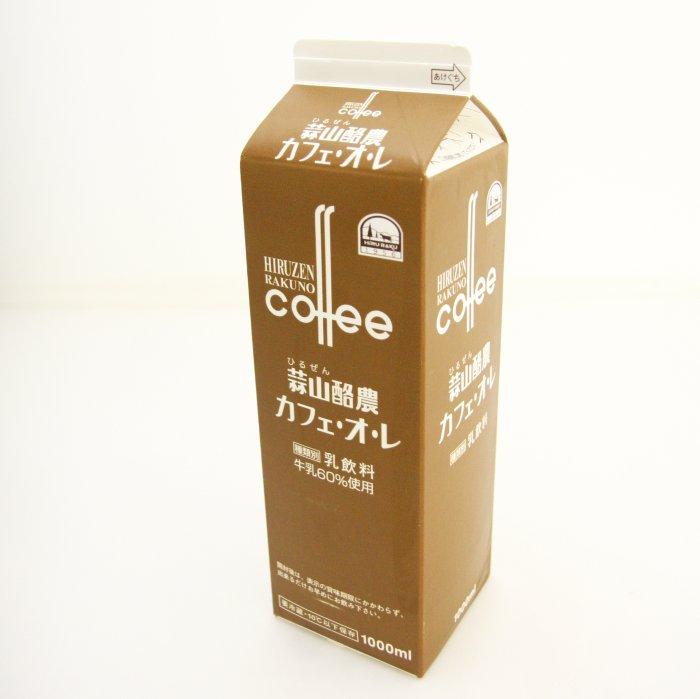 【楽天市場】美味しい コーヒー牛乳 蒜山ジャージー牛乳カフェオレ  mlパック 同梱おすすめ 岡山 蒜山ひるぜん ...